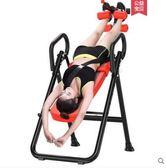 倒立神器家用牽引器增高女用倒掛器瑜伽拉伸健身器材小型倒立機igo 西城故事