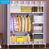 簡易衣櫃布衣櫃收納加固特價組裝大號衣櫃牛津布布衣櫥布藝摺疊  igo可然精品鞋櫃