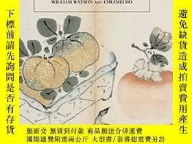 二手書博民逛書店The罕見Arts of China After 1620Y28
