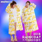 雨衣女成人韓國時尚長款雨披成人戶外男單人...