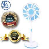 【Lsk 樂司科】LSK-DC001-B AirFly 光之蝶14吋DC直流節能循環電風扇 涼風扇 ( 原廠公司貨+一年保固)