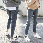 孕婦裝 MIMI別走【P61558】摩登經典 寬鬆直筒牛仔褲 托腹褲 孕婦褲