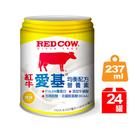 紅牛愛基 均衡配方營養素(液狀原味) (...