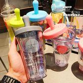 吸管杯清新水杯防漏學生果汁飲料咖啡杯成人吸水杯耐熱防漏水杯子 卡布奇诺