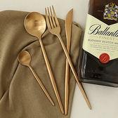 葡萄牙高檔不銹鋼刀叉勺西餐餐具家用牛排刀主餐勺湯勺叉子甜品勺   LannaS