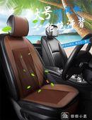 制冷汽車坐墊12V透氣散熱通用單雙座椅涼墊大貨車24V igo 娜娜小屋