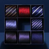 男士領帶 領帶男正裝商務8cm上班工作學生韓版黑色職業新郎英倫結婚時尚寬  潮先生