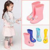 雨靴 男童小孩水鞋 幼兒女童公主膠鞋大童踩水鞋防滑兒童雨鞋 【巴黎世家】