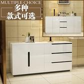 現代簡約餐邊櫃烤漆儲物櫃茶水櫃多功能白色碗櫃廚房酒櫃組裝