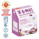 【京工】芋香椰奶(5包)~110g/盒 (原價120元)