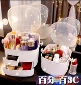 化妝品收納盒防塵家用大容量簡約便攜宿舍桌面梳妝臺護膚品置物架 百分百