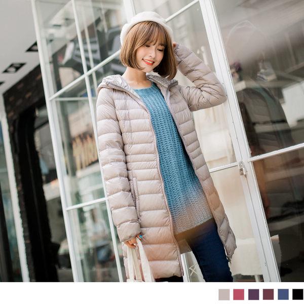 《EA1483-》輕量防寒連帽內裡點點長版羽絨外套.6色 OB嚴選