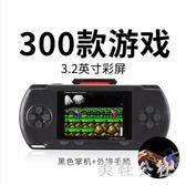 霸王小子掌上游戲機PSP兒童玩具掌機經典懷舊益智俄羅斯方塊88FC aj15806【美鞋公社】