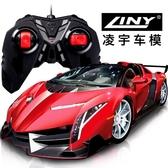 汽車模型兒童電動玩具遙控車四通汽車賽車模型仿真跑車男孩小孩子禮品套裝