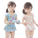 兒童泳衣 女童泳裝小童女孩公主裙可愛連體3歲小孩寶寶游泳衣【降價兩天】