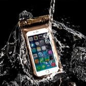 水下拍照手機防水袋潛水套漂流觸屏蘋果6s7plus通用可愛卡通包殼 至簡元素