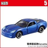 TOMICA 多美小汽車 NO.005 雪佛蘭超跑 (左右門可開)Corvette Z06《TAKARA TOMY》