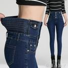高腰牛仔褲女顯瘦顯高收腹秋冬季2020年新款松緊束腰加絨小腳長褲 蘿莉新品