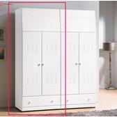 童話烤白色雙色2.5尺衣櫥(18SP/051-3)【DD House】