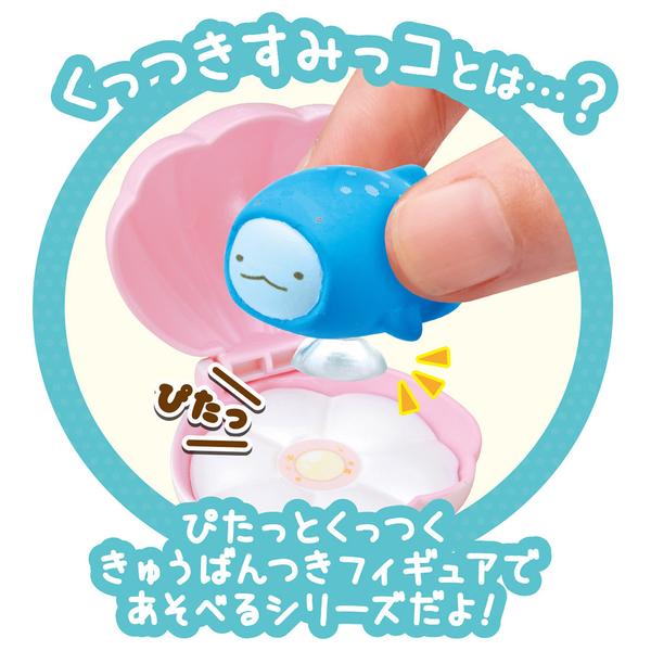 《 TAKARA TOMY 》角落小夥伴水族館 / JOYBUS玩具百貨
