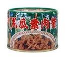 大茂 黑瓜素肉醬 180g (易開)