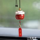 招財貓汽車掛件可愛車上裝飾品車內吊飾車載后視鏡平安符吊墜女 探索先鋒