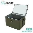 【KAZMI 韓國 KZM 素面個性保冷袋 45L《軍綠》】K20T3K008/保冰袋/置物袋/收納袋/購物袋