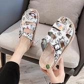 洞洞鞋 包頭半拖鞋女夏外穿ins潮新款網紅洞洞鞋防滑沙灘涼鞋涼拖