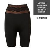Aubade-夏日魔力M高腰雕塑褲(黑)Y9