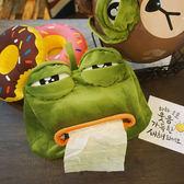 創意新款卡通個性創意悲傷青蛙表情包毛絨面紙盒【新店開張8折促銷】