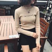 新款韓版百搭刺繡套頭毛衣修身短款長袖