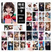 現貨盒裝👍平井桃 momo LOMO小卡片 照片紙卡片組heart shaker  E739-C 【玩之內】 韓國  TWICE