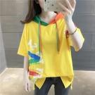很仙的連帽短袖t恤衫女2021夏裝新款寬鬆拼色涂鴉半袖體恤上衣潮 【端午節特惠】