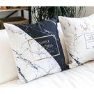 時尚簡約實用抱枕150  靠墊 沙發裝飾靠枕