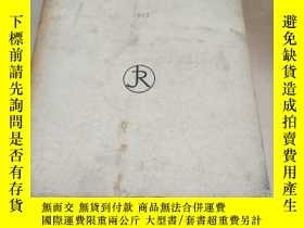 二手書博民逛書店THE罕見JOURNAK OF PHYSICAL CHEMIST
