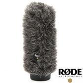 【RODE】NTG3 麥克風防風毛罩 WS7
