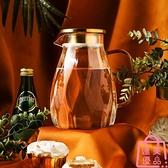 涼水壺夏季玻璃冷水壺耐高溫客廳冰箱輕奢北歐【匯美優品】