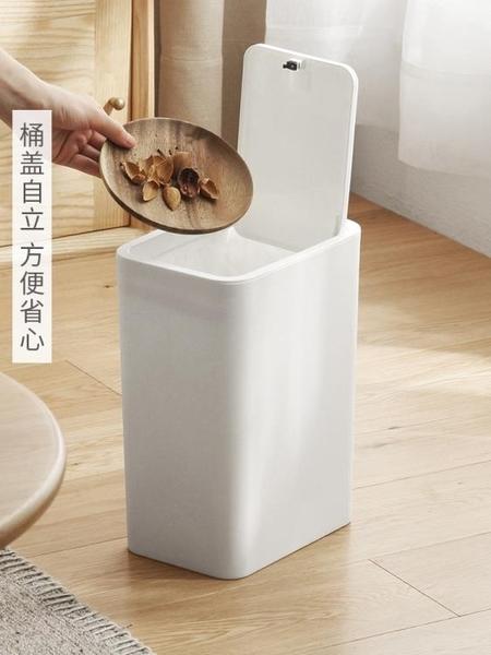 垃圾桶 懶角落按壓式垃圾桶家用帶蓋廚房衛生間浴室廁所垃圾筒紙簍63843 風馳