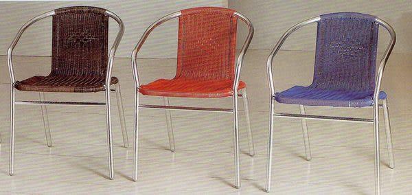 YF-A 鋁椅 仿藤椅 戶外椅 咖啡廳椅 休閒椅 陽台椅 咖啡色 橘色 藍色