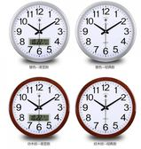 掛鐘 靜音掛鐘客廳夜光日歷現代鐘表辦公教室臥室簡約創意家用鐘