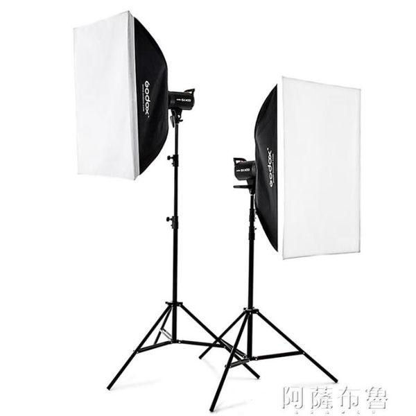 攝影燈 神牛攝影燈400W攝影棚套裝靜物拍照補光燈柔光箱影棚閃光燈  mks阿薩布魯