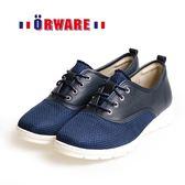 ORWARE-針織圖騰混搭布休閒鞋 /女款652057-07(灰藍)