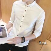 七分袖襯衫襯衫男素面正韓修身商務襯衫七分袖襯衣男長袖白色襯衫休閒寸衫男(免運)