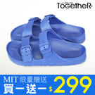 ToGetheR+【2SH01】MIT台...