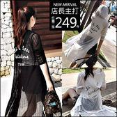 克妹Ke-Mei【AT46952】韓妞最愛 特殊直紋面料背後電繡子母連帽罩杉外套