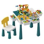 VisionKids HappiTable 標準版積木桌 玩具反斗城