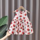 女童洋裝 女寶寶連身裙夏季純棉小童草莓公主裙兒童夏裝背心裙女童裙子夏