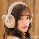 耳罩耳套耳罩保暖女耳包男冬季護耳朵罩耳暖可愛耳捂兒童冬天耳帽加厚新年禮物