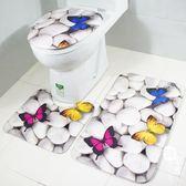 歐美印花彩蝶石頭馬桶地墊三件套坐便套浴室防滑墊套裝【韓衣舍】