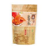 綠源寶~芒果乾130公克/包